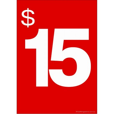 """$15"" - Sign Cards - 5 Pack"