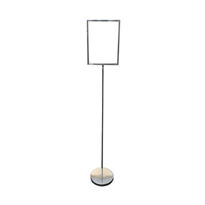 Metal Display Stand A5, A4